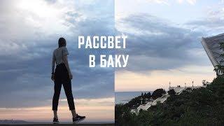 видео Музей современного искусства в Баку