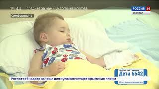 Марк Мищенюк полтора года генерализованная симптоматическая эпилепсия.