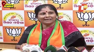 BJP Poses Questions To Odisha Govt On Women's Issues