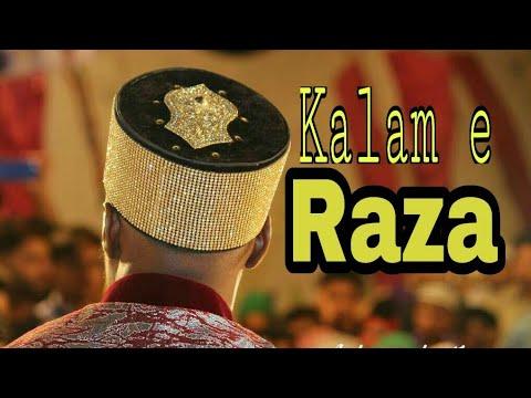 Lam Yati Naziro Shabbir Barkati Mix Bohat Hi Behtrin Andaz