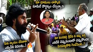 Pawan Kalyan Strong Warning to YSRCP Leaders || Meeting with Amaravathi Farmers || Cinema Culture