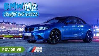 BMW M2 LCI / City POV Drive at night #02