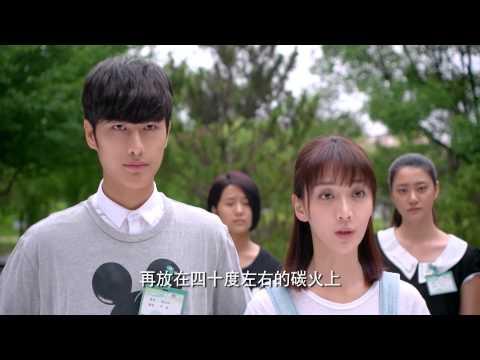 闪亮茗天 12 朱梓驍 潘之琳 官方HD