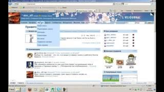 видео Самое интересное в интернете : LiveInternet