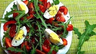 Простой, вкусный и полезный Итальянский салат с рукколой.