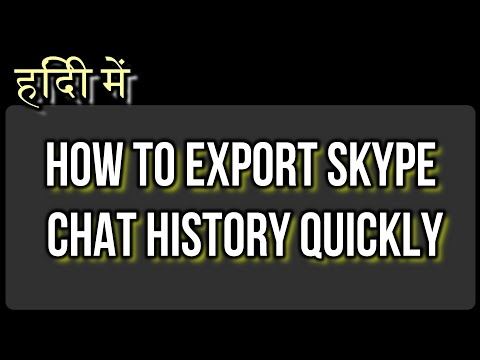 हिंदी में - How To Export Skype Chat History Quickly