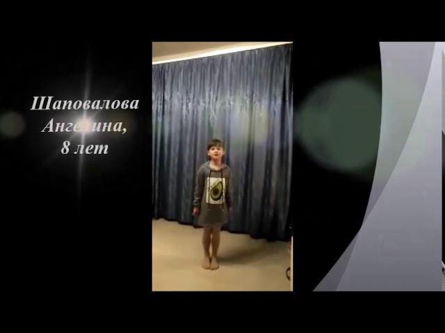Изображение предпросмотра прочтения – АнгелинаШаповалова читает произведение «Берёза» С.А.Есенина