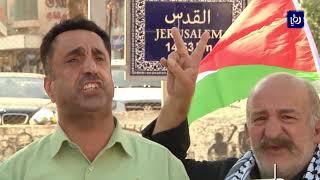 وقفة في رام الله تنديدا بجريمة الاحتلال في وادي الحمص  - (23-7-2019)