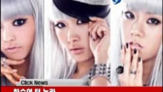 KARA ハン・スンヨンの「腕毛論争」 thumbnail