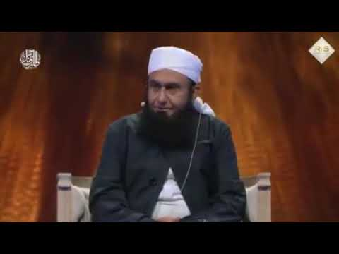 Mulana tariq jamil latest bayan 2020 in canada from YouTube · Duration:  51 minutes 11 seconds