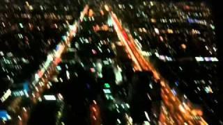 riyadh city at night view from kingdom tower sky bridge