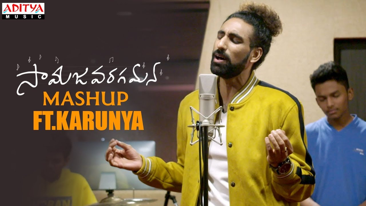 Download Samajavaragamana Mashup - N.C.Karunya | Thyaagaraaja Swamy | Thaman S | #AlaVaikunthapurramlo