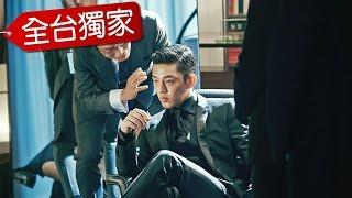 friDay影音|全台獨家首播《辣手警探》電影預告