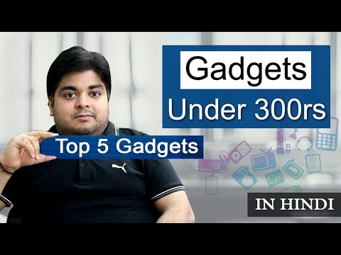 5 Gadgets Under 300 Rs [Hindi]