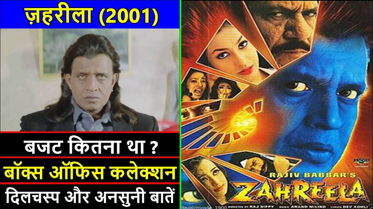 Download Zahreela 2001 Movie Budget, Box Office Collection and Unknown Facts   Mithun Chakraborty