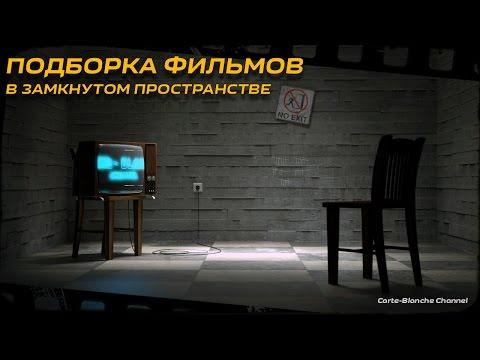 25 ФИЛЬМОВ В