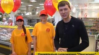 Дегустация Выпуск 3 Колбасы (СТС-Биробиджан)
