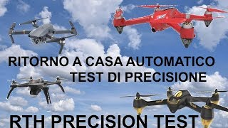 TEST DI PRECISIONE MAVIC PRO- BUGS 5- BUGS 2- HUBSAN H501A - RITORNO A CASA AUTOMATICO.