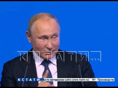 Сегодня в Нижнем Новгороде побывал президент России