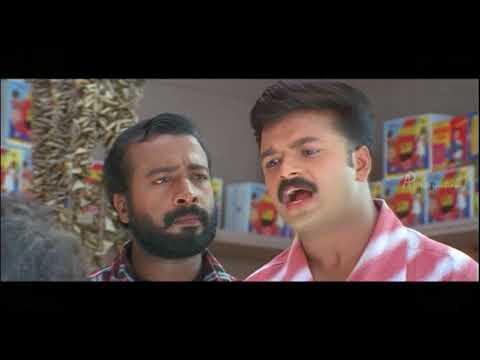 Pulival Kalyanam Movie Comedy Scenes | Part 1 | Jayasurya | Kavya Madhavan | Lal | Harisree Ashokan