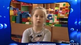 CTV.BY: Дети говорят, что такое красота