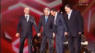 كاظم الساهر - عيد و حب (دبكة عراقية) | ليالي دبي 2008