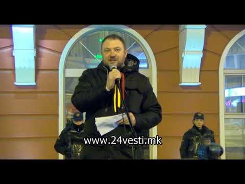 Протест на ВМРО-ДПМНЕ пред Министерството за правда  13 12