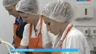 видео Проблемы и перспективы Черноморско-Азовского бассейна