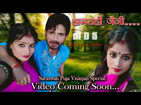 new-khortha-video-2021||-jhagrahi-jaini-hame-pailo-bariyar..||-saraswati-puja-visarjan-special.