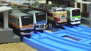 【プラレールアドバンス】中央線E233系登場