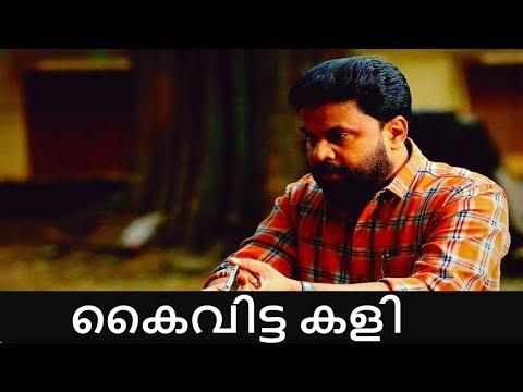ദില്ലീപിനോട് കോടതി: 'എന്തിന് വരുന്നു വെറുതെ ഇങ്ങനെ വീണ്ടും വീണ്ടും?' | Prime Debate | News18 Kerala