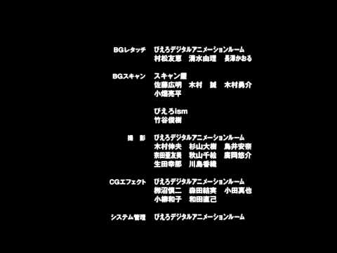 Naruto Shippuuden Blood prison Ending