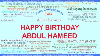 AbdulHameed   Languages Idiomas - Happy Birthday