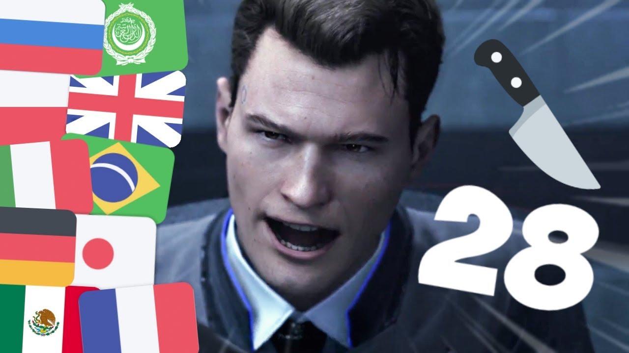 21 Stab Wounds Meme - 10lilian