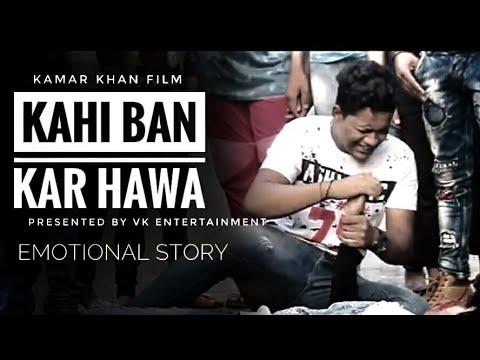 Kahi Ban Kar Hawa //New Song 2018 //Heart  Touching Love Sotry// By Vk Entertainment // Adnan Nimra