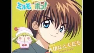 Mirumo de Pon! OST 10 Taisetsu Na Tomodachi