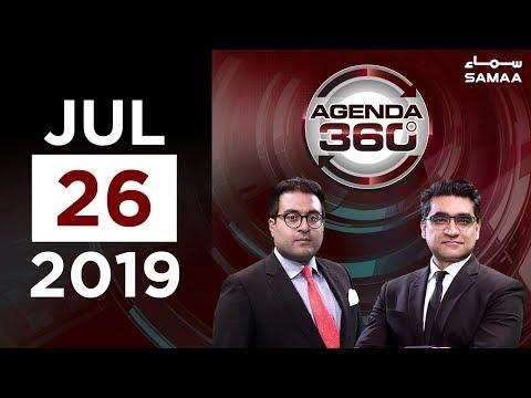 Prime Minister Imran Khan's US visit | Agenda 360 | SAMAA TV | 26 July 2019