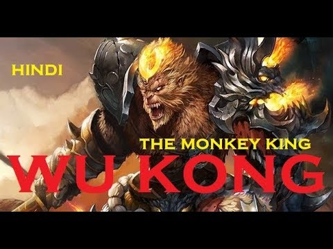 monkey king 1 full movie in english download