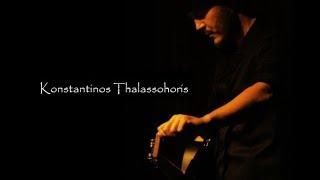 Κων.νος Θαλασσοχώρης | Mikis Theodorakis - Simademenos ap tin agapi  (Dreamers Inc official cover)