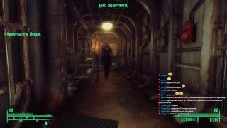 Fallout 3 Прохождение сложность максимальная Midhrastic ENB
