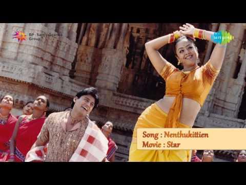 Star | Tamil Movie | Adi Nenthikkitten Song