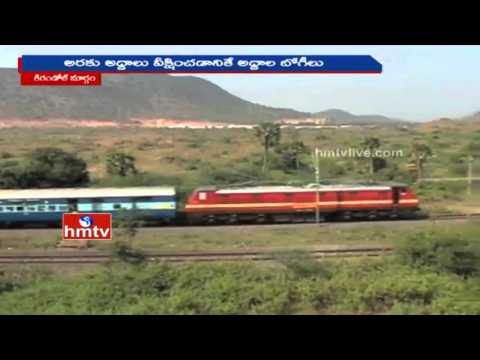 Glass Coaches to Introduce For Araku Kirandul Passenger Train | HMTV