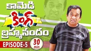 Comedy King Brahmanandam Episode 5 || Brahmanandam Comedy Scenes || 30mins Comedy