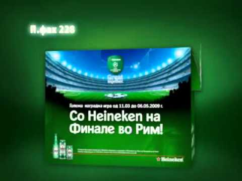 Prize Game - Heineken Commercial