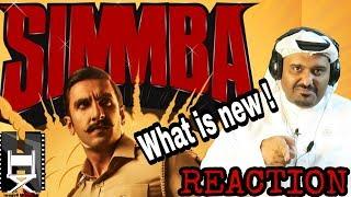 "Simmba trailer Reaction |Ranveer Singh |Sara Ali khan إنطباع اول لفيلم  "" سيمبا"" رانفير سينغ"