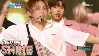 [HOT] PENTAGON - Shine, 펜타곤 - 빛나리 Show Music core 20180421