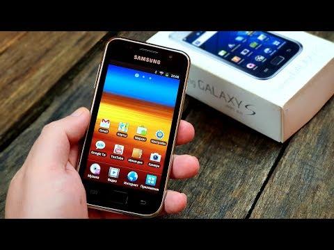 Samsung Galaxy S Wi-Fi 4.0 или IPod Touch по-корейски (2011) – ретроспектива
