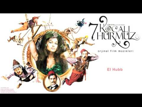 Gülse Birsel & Müge Zümrütbel - El Hubb [ Yedi Kocalı Hürmüz © 2009 Kalan Müzik ]