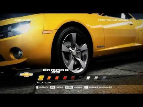 Разгон Chevrolet Camaro SS макс.скорость 322 км ч Need for Speed Hot Pursuit 2010