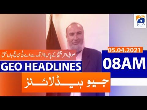 Geo Headlines 08 AM | 5th April 2021